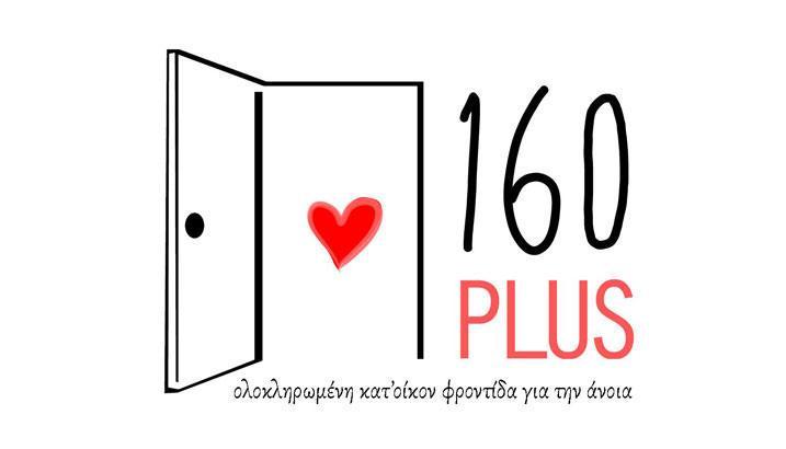 160-plus
